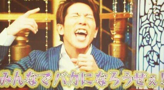 """関ジャニ∞・村上信五、""""ポスター売り切れ""""事態に「オレだけみんなの5分の1ちゃう?」"""