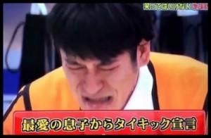 『ダウンタウンのガキの使いやあらへんで!!』を語ろう!!