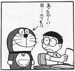 キャラクターの笑える画像