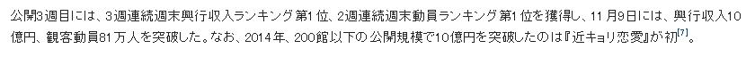 """山下智久、赤西仁と作っていた""""極秘""""コラボソングお蔵入り"""