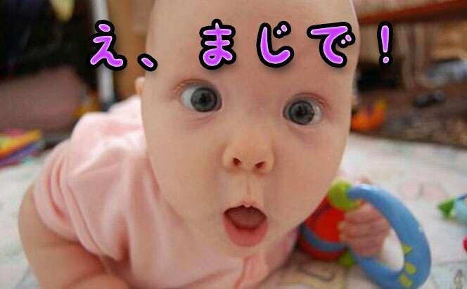 矢口真里、報道陣に「もう怖くないです!」と自信の笑顔