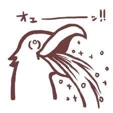"""【閲覧注意?】ジャスティン・ビーバー、赤裸々すぎる""""パンツ写真""""を公開"""