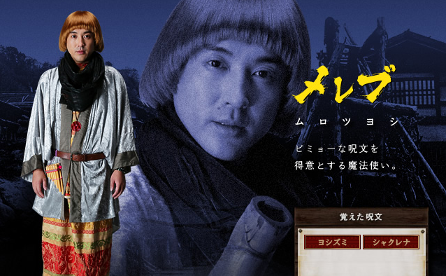「ウロボロス」脱線副音声が話題 生田斗真、小栗旬、ムロツヨシが裏話「ウラバラス」