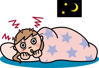 寝付きが悪い人いますか