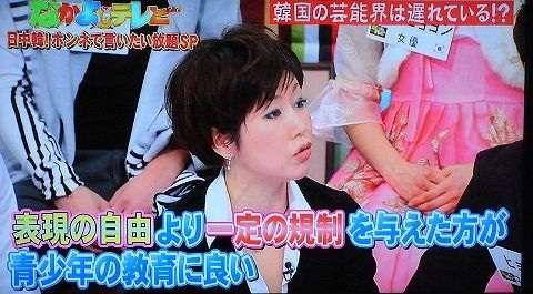テレビ朝日、ヘリウム吸い搬送された少女の容体「プライバシーに関わることなので話せない」⇒記事削除