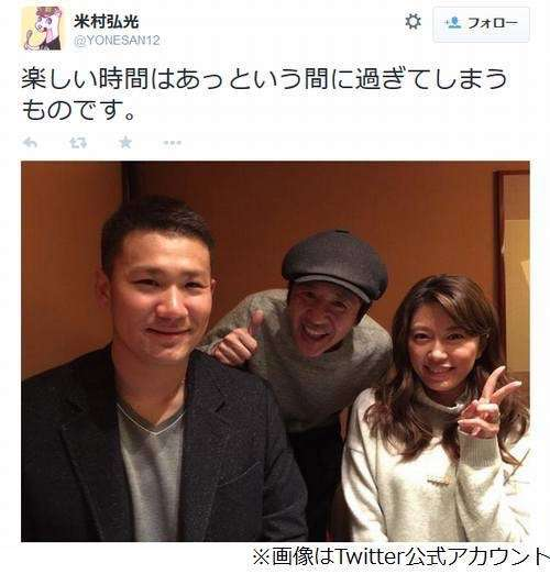 田中将大&里田まいの夫婦ショット、楽しそうな雰囲気の写真にファンも喜ぶ