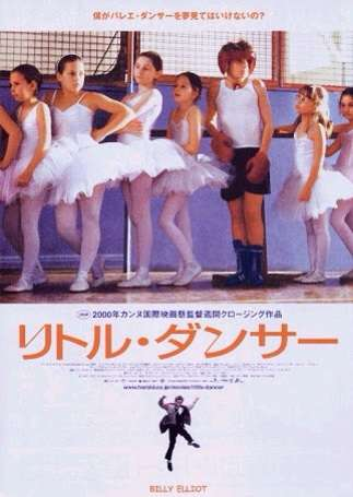 見て良かった映画