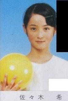 佐々木希の免許証写真の美しさが異次元
