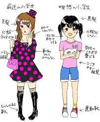 女子小学生のファッション雑誌がおもしろすぎるとネットで話題に