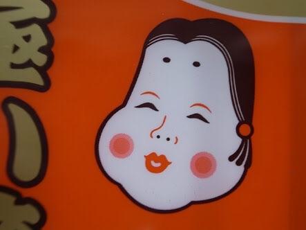 """平子理沙:変わらぬ""""美""""は夫・吉田栄作の褒め言葉のたまもの 誕生日は食事でお祝い"""