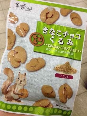 最近買って良かった物〜食品編〜