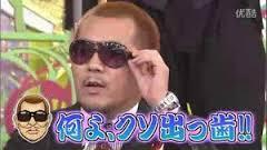 三船美佳&矢口真里が『ロンハー』格付けバトルに緊急参戦!