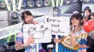 AKB48 木崎ゆりあ、おバカキャラ卒業宣言!川栄李奈より「私の方が頭が良い」