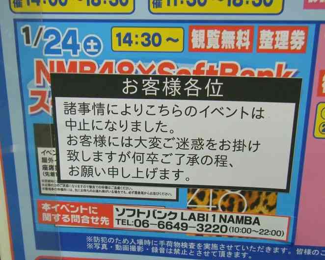 秋元康氏がNMB日下このみを絶賛…「NMB48の秘密兵器」