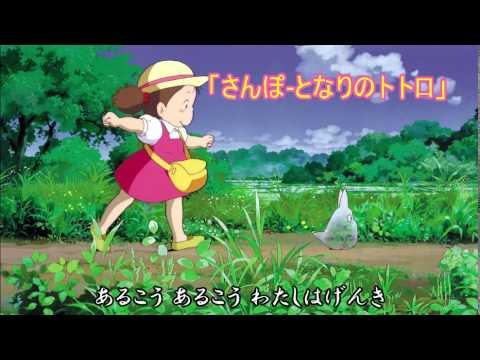 好きなアニメソング