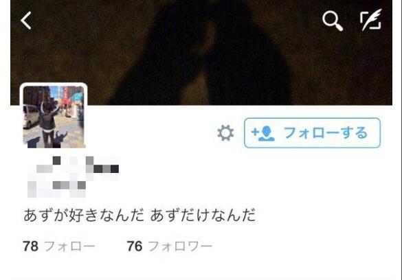 ポスト山田菜々のNMB48植村梓、アイドルオーディション合格直後に「胸揉み写真」や彼氏との情事が発掘される悲劇