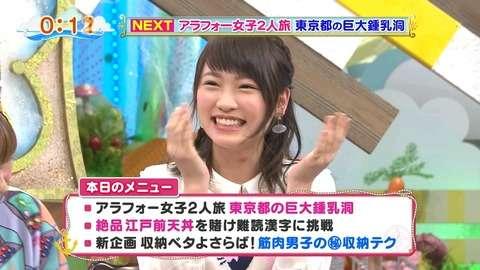 AKB48川栄李奈の首にキスマークか、本人否定も美保純「6秒くらいでああなる」