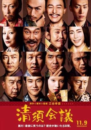 演技が上手い俳優女優が勢揃いだったドラマ、映画
