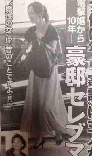 岡村隆史 葉月里緒奈からリアル告白