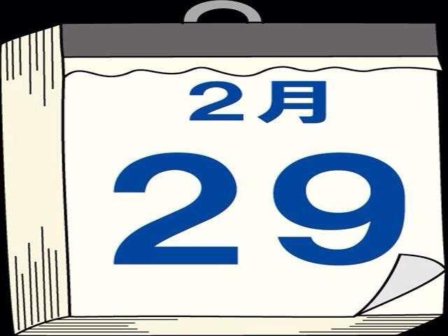 2月が誕生日の方