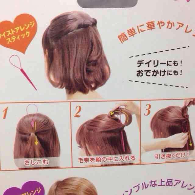一度はやってみたいヘアアレンジ