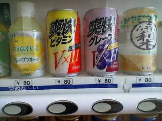 JT、「桃の天然水」など飲料事業から撤退 たばこ事業に注力