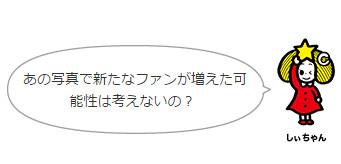 """""""過激3P写真流出""""の伊藤英明、久々の会見でマスコミがピリついたワケ"""