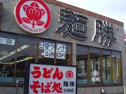 好きな外食チェーン店