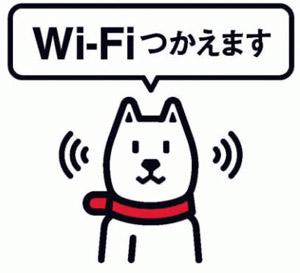 """田辺誠一画伯の""""あの犬""""初立体化、クレーンゲーム向けプライズで登場"""