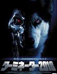 今まで見た中で一番酷かった映画