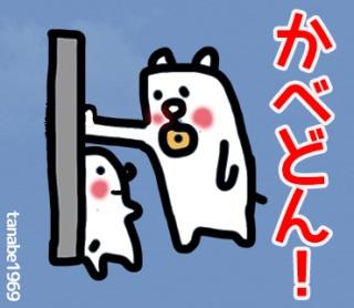 田辺誠一のLINEスタンプが3000万円売り上げて芸能人続々参入