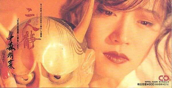 AKB48高橋みなみ、卒業後はソロ歌手!目標は中森明菜