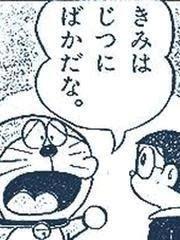言葉遣いが悪い人・悪かった人!!