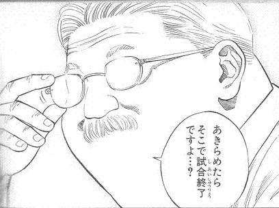 アニメキャラの決め台詞