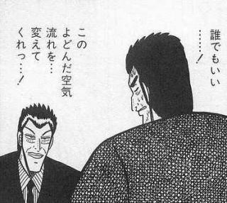"""水嶋ヒロの""""人面ニンジン""""に「かわいい」の声が殺到"""
