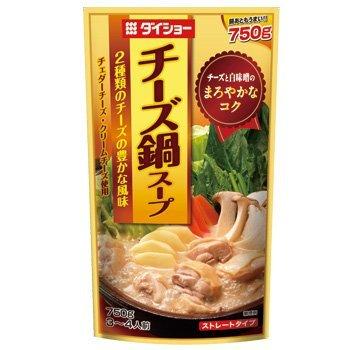 美味しい鍋のスープ(鍋の素)教えて