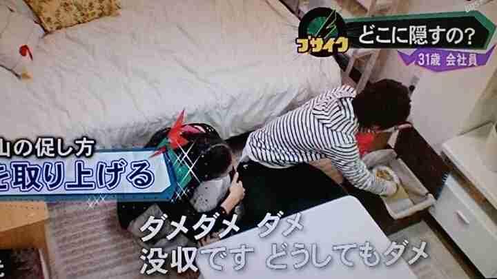 """「キスマイBUSAIKU」、""""テラハ枠""""に昇格 スマスマから黄金リレー"""
