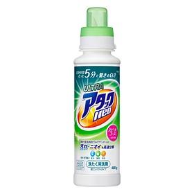 洗濯洗剤、何使ってますか?