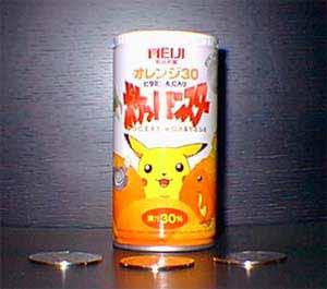 2000年代に流行った物をあげていくトピ