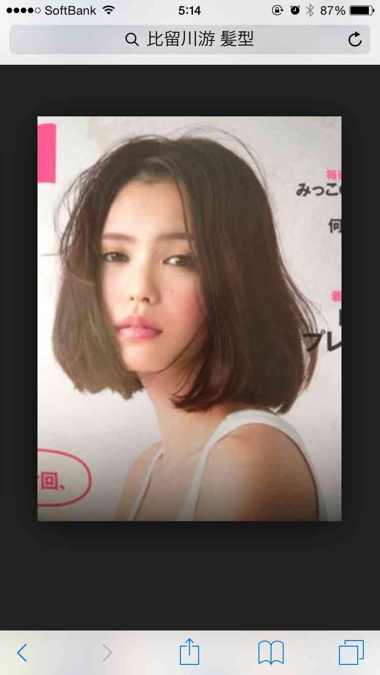 20代のヘアスタイル