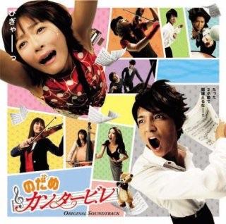 心がほっこりする日本のドラマ