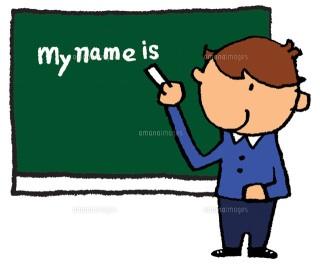 女の子にも、男の子にもある名前。