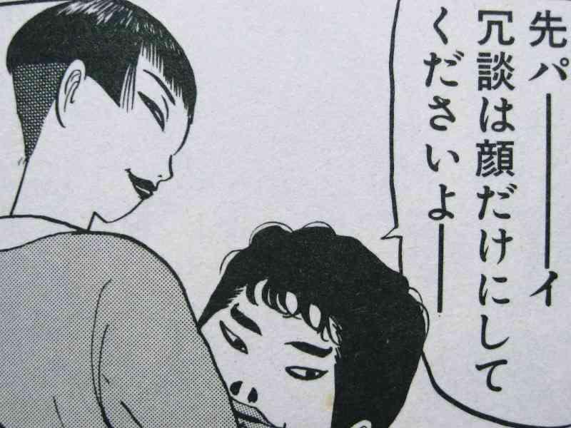 【フジ・とくダネ!】若者たちが性に関心ないワケ