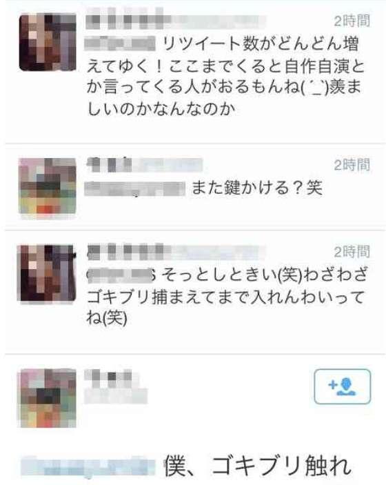 【閲覧注意】すき家がゴキブリ入りの水を提供したとTwitterで話題に…真偽は不明