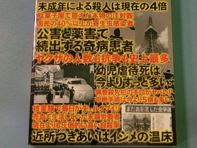 マスコミ「若者の残忍な事件はネット・ゲームの影響!」報道が波紋→若い世代の犯罪率は変わってないことが判明