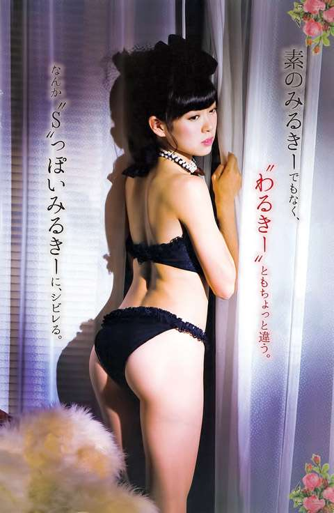 """AKB""""ぷるるんリップ""""ランキング3位のNMB48渡辺美優紀。「自分のくちびるが好きだと思ったことなかった」"""