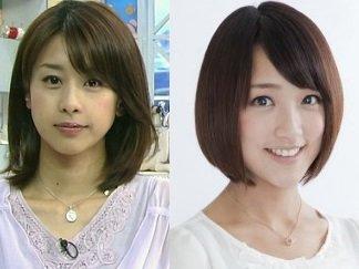加藤綾子地獄絵図 元カレ・中村光宏アナと生野陽子アナの披露宴で衝撃仕打ち