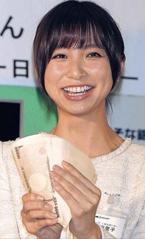 """元AKB48・篠田麻里子が札束両手にニコリ♪蒸し返される""""愛人疑惑""""と、「妙にリアル」の声"""