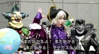 「烈車戦隊トッキュウジャー」観てた方!!!