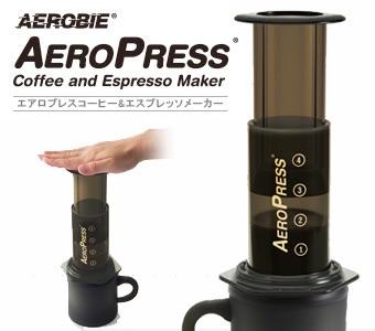 コーヒーの淹れ方(コーヒーメーカー以外)